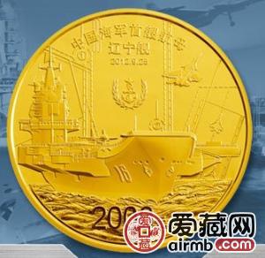 航母金銀幣設計特色介紹,航母金銀幣收藏意義分析