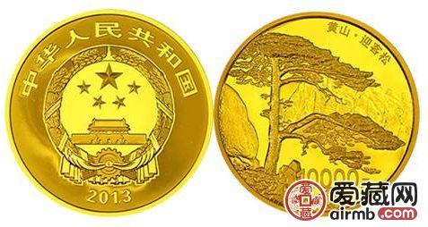 黃山金銀幣有沒有收藏價值,黃山金銀幣投資前景怎么樣?