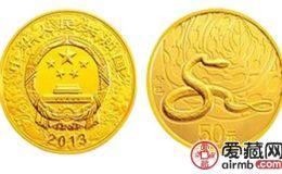 蛇年金银币收藏价值怎么样?值不值得投资?