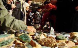 翡翠原石交易现状如何