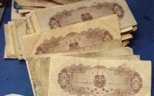 舊紙幣翻新技術 舊紙幣翻新
