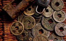 古钱币图片及价格介绍 如何快速鉴定古钱币真假?