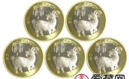 2015羊年纪念币价格多少?2015羊年纪念币升值空间如何?