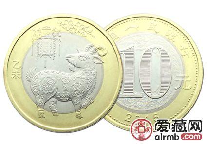 2015羊年紀念幣價格多少?2015羊年紀念幣升值空間如何?