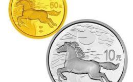 2014馬年金銀紀念幣投資價值分析,2014馬年金銀紀念幣之值得收藏