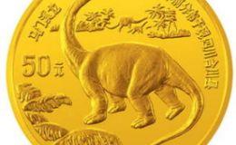 1995年恐龙纪念金币发行介绍,及激情电影价值怎么样?