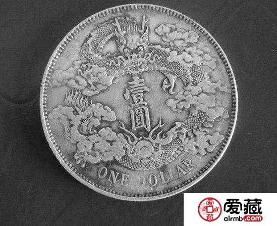 宣统三年大清银币价格是多少?附宣统三年大清银币鉴定方法