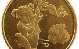 2011年兔年流通纪念币价格多少钱?有没有升值的空间?
