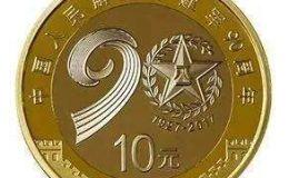 流通建军币收藏价值怎么样?流通建军币值不值得投资?