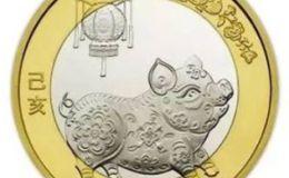 2019猪年纪念币收藏价值怎么样?值不值得投资?