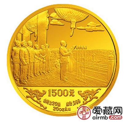 中国成立40周年纪念金币纪念意义大,是不可多得的精品纪念币