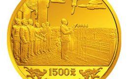 中國成立40周年紀念金幣紀念意義大,是不可多得的精品紀念幣