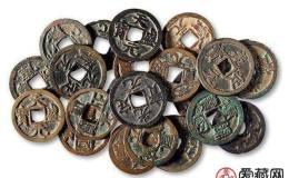 古钱币价格与价值不菲!古钱币鉴定真伪有哪些方法?