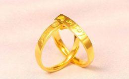 黄金戒指价格 黄金对戒一般多少钱