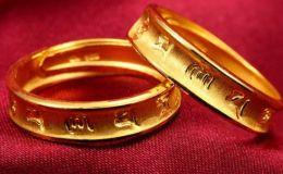 純金戒指多少錢一個