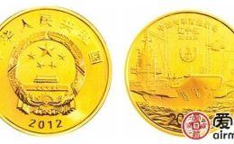 航母金银币发行意义重大,收藏价值高