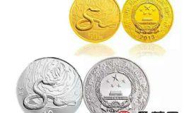 2013年蛇年金银币市场前景为何备受看好?