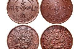 辨别真假大清铜币有何技巧?附最新大清铜币价格表