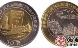 1999年澳门回归纪念币收藏价值如何?跟香港纪念币谁更好?