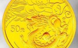 2012年生肖龙金银纪念币为何受到大家关注,都有哪些原因?