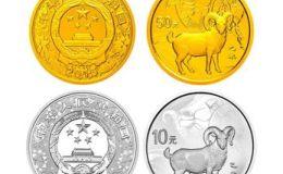 2015年羊年金银币收藏行情好,学会金银币保养方法很重要