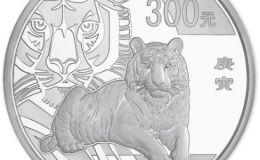 2010年虎年銀幣價格看漲,收藏投資需要謹慎為主