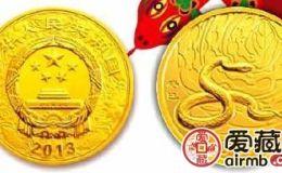 2013年蛇年金银币有激情电影价值吗?其市场行情怎么样?