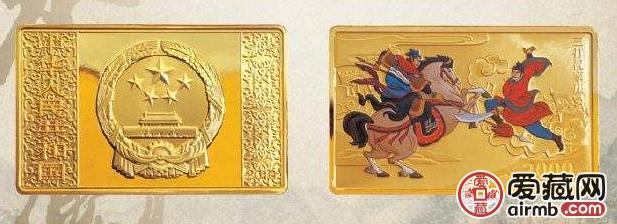 2010水浒传彩色金银纪念币升值空间大,投资潜力佳