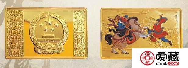 2010水浒传彩色金银纪念币第二组升值空间大,投资潜力佳