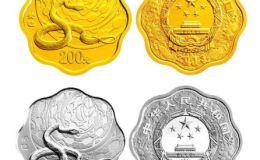 2013年梅花金银币蛇年图片介绍,蛇年梅花金银币价值分析