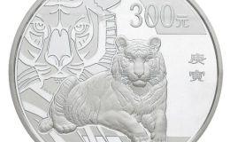 2010生肖虎年金銀幣收藏價值怎么樣?適不適合收藏?
