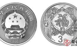 3元賀歲銀幣價格表,3元賀歲銀幣還有升值空間嗎?
