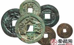 古钱币收藏价值如何判断?教你轻松鉴定古钱币的真伪!