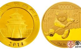 2014年熊猫金银币激情电影价值怎么样?值不值得激情电影?