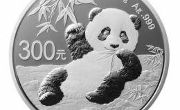 2020版熊貓紀念幣收藏價值如何?新版熊貓銀幣值得收藏嗎?