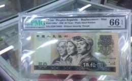 1980年50元纸币最新价格 这张50元竟然价值8000元