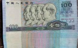 第四套人民币100元最新价格