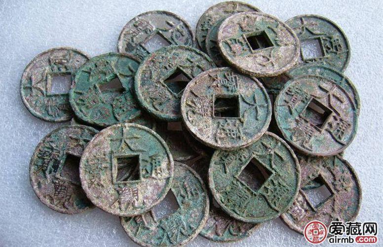 古钱币价格如何判断?教你快速鉴定古钱币真假