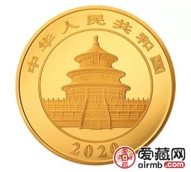 2020版熊貓金銀紀念幣值得投資嗎?金銀幣投資要注意什么?