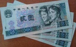1990年2元激情电影币值多少钱一张