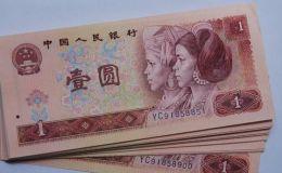 1980年1元纸币值多少钱 一张1980年1元价格