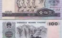 1990年100元人民币值多少钱 90年100元单张价格
