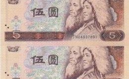 1980年5元人民币值多少钱 值得收藏吗