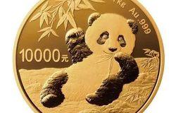 2020版熊貓金銀紀念幣正式亮相,受到眾多藏家喜愛