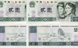 1980年2元人民币最新价格是多少