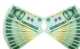 第四套人民币2元最新价格是多少钱