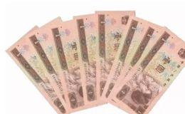 1996年1元纸币值多少钱 价值高不高