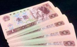 80版1元纸币最新价格 单张价值多少钱