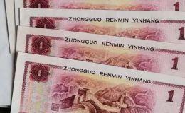 1980年1元人民币值多少钱 1980年1元单张价值200元?