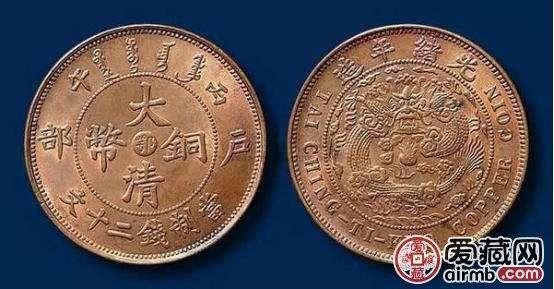 大清铜币真伪鉴定有技巧吗?附最新大清铜币价格表